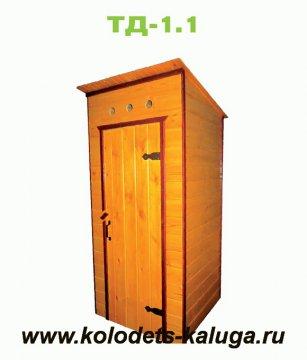 ТД - 1.1 Цена - 18000р.