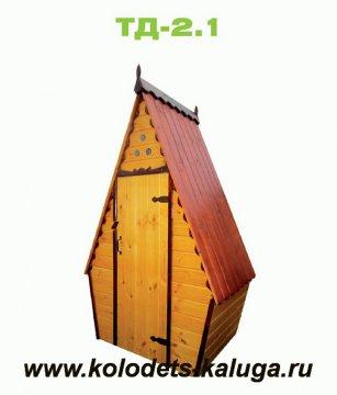 ТД - 2.1  Цена - 20000р.